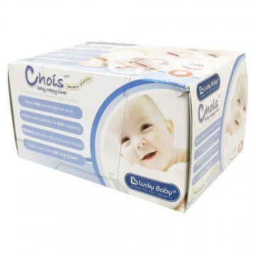 Chois™ Baby Nappy Liner (2 box)