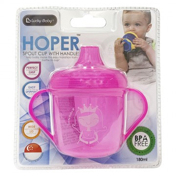 Hoper™ Spout Cup With Handles (180ml)