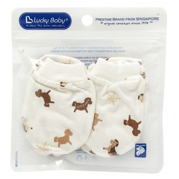 New Born Mitten & Bootees Set - Little Gift Horse