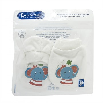 New Born™ Mitten & Bootees Set - Elephant