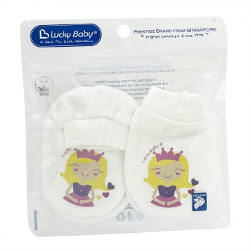 New Born™ Mitten & Bootees Set - Princess