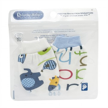 New Born™ 2pcs Mitten Set - Safari/ABC