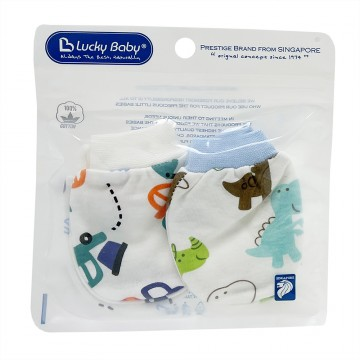 New Born™ 2pcs Mitten Set - Car/Dino