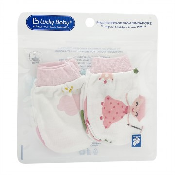 New Born™ 2pcs Mitten Set - Princess/Cloud