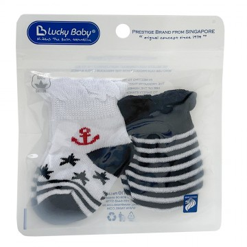 New Born™ Knitted Mitten & Bootees Set - Sailor